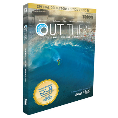 outthere_box_lg